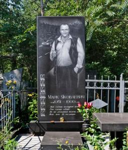 Lifesize Portrait Monument 2